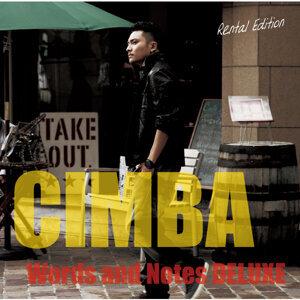 CIMBA 歌手頭像