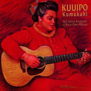 Ku'uipo Kumukahi 歌手頭像