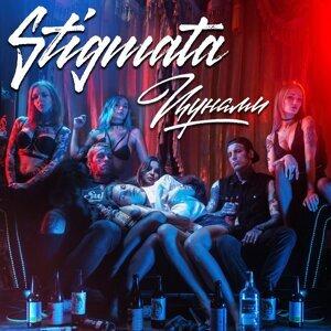 Stigmata 歌手頭像