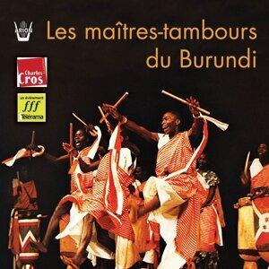 Les Maitres-Tambours Du Burundi 歌手頭像