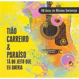Tiao Carreiro & Paraiso 歌手頭像