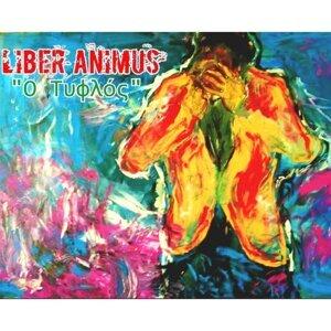 Liber Animus アーティスト写真