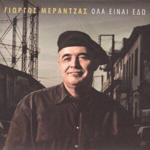 Giorgos Merantzas 歌手頭像