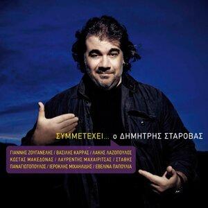 Dimitris Starovas