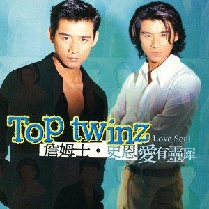 詹姆士.史恩 (Top Twinz) 歌手頭像