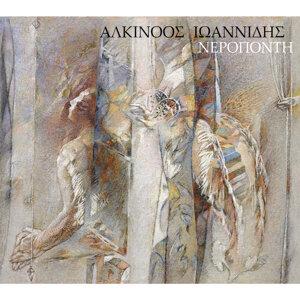 Alkinoos Ioannidis, Mihalis Siganidis 歌手頭像
