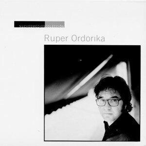 Ruper Ordorika 歌手頭像