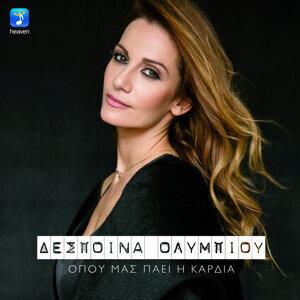 Despina Olimpiou 歌手頭像