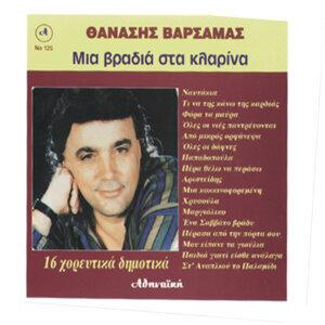 Thanasis Varsamas 歌手頭像