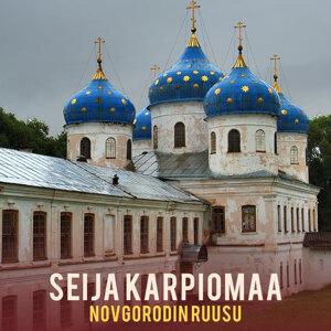 Seija Karpiomaa 歌手頭像