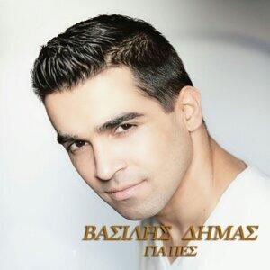 Vasilis Dimas 歌手頭像