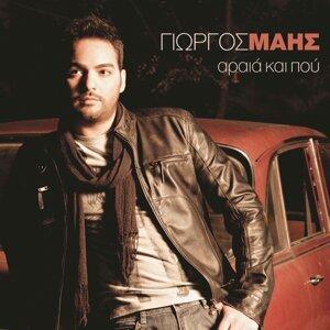 Giorgos Mais 歌手頭像
