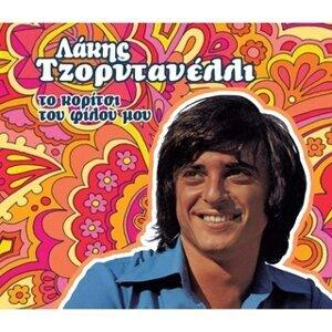 Lakis Tzorntanelli 歌手頭像