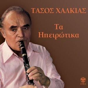 Tasos Halkias 歌手頭像