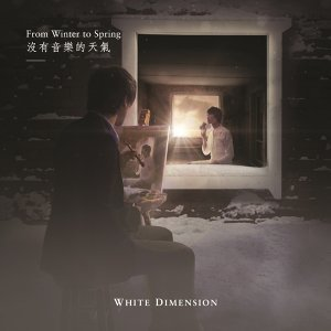 White Dimension 歌手頭像