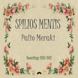Spilios Mentis 歌手頭像