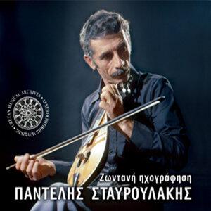 Pantelis Stavroulakis 歌手頭像
