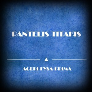 Pantelis Titakis 歌手頭像