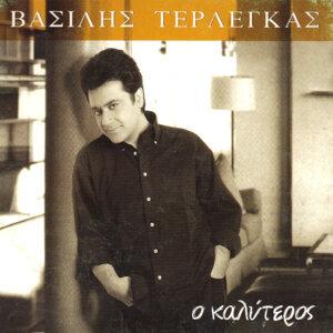 Vasilis Terlegas