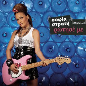Sofia Strati 歌手頭像