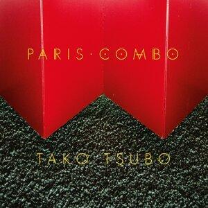 Paris Combo 歌手頭像