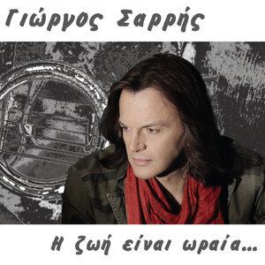 Giorgos Sarris
