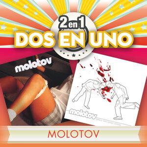 Molotov 歌手頭像