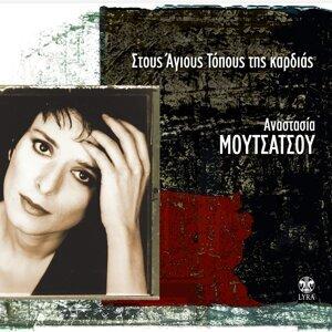 Anastasia Moutsatsou, Pantelis Thalassinos 歌手頭像