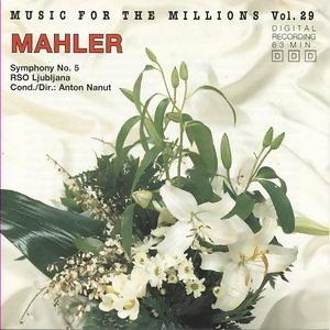 Mahler (馬勒) 歌手頭像