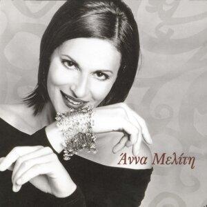 Anna Meliti 歌手頭像