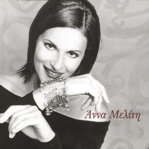 Anna Meliti