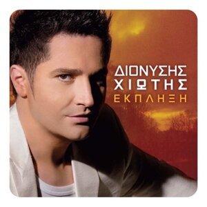 Dionysis Hiotis 歌手頭像