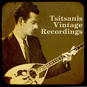 Vasilis Tsitsanis 歌手頭像