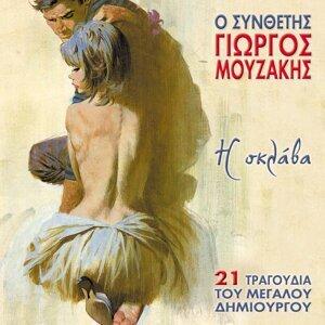 Giorgos Mouzakis 歌手頭像