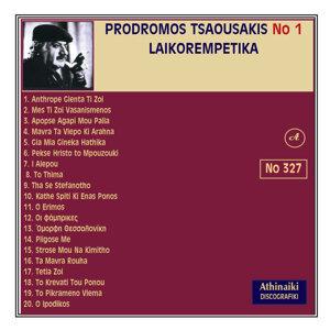 Prodromos Tsaousakis 歌手頭像