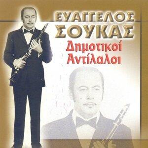 Evaggelos Soukas 歌手頭像
