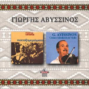 Giorgos Avissinos 歌手頭像
