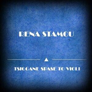 Rena Stamou 歌手頭像