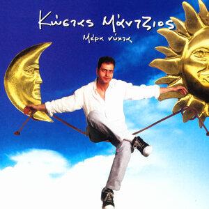 Kostas Mantzios 歌手頭像