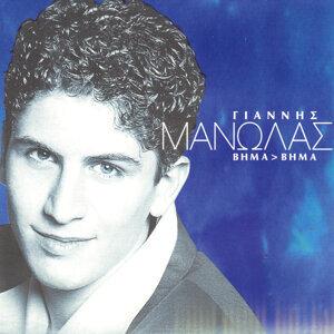Giannis Manolas 歌手頭像
