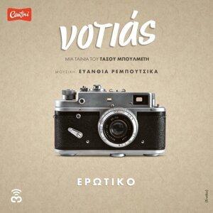 Evanthia Reboutsika 歌手頭像