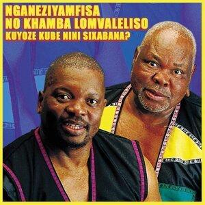 Nganeziyamfisa No Khamba Lomvaleliso 歌手頭像