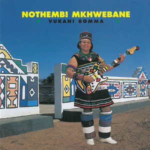 Nothembi Mkhwebane 歌手頭像
