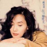鄺美雲 (Cally Kwong) 歌手頭像