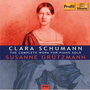 Susanne Grutzmann 歌手頭像