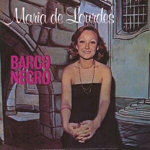 Maria de Lourdes 歌手頭像