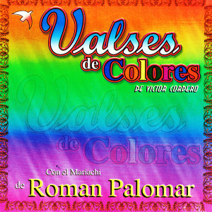 Mariachi de Roman Palomar 歌手頭像