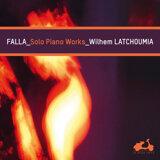 Wilhem Latchoumia