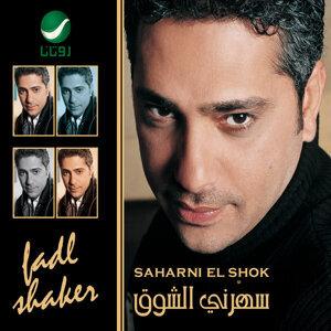 Fadhl Shaker 歌手頭像