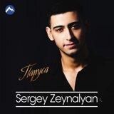 Sergey Zeynalyan